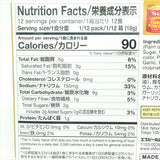 Japanese Curry Mix -S&B Golden Curry -Hot 220g