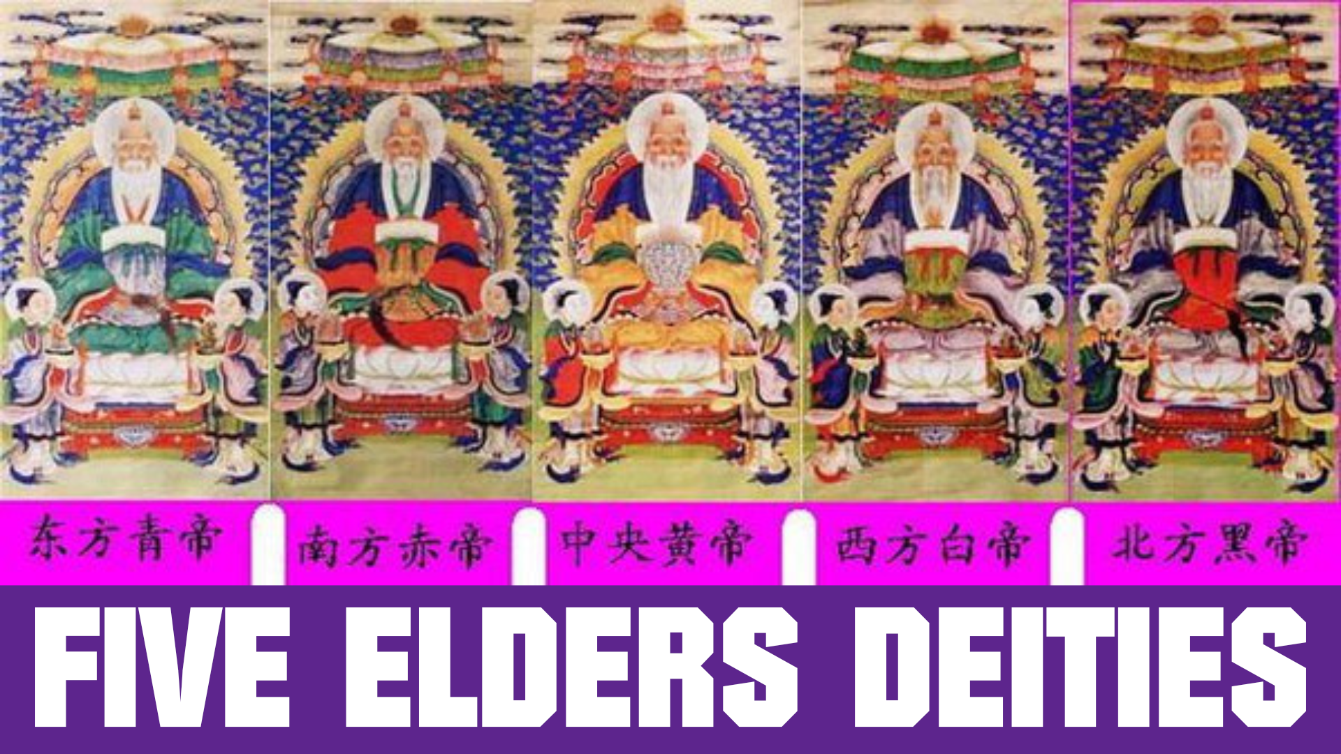 Taoism Five Elders Deities