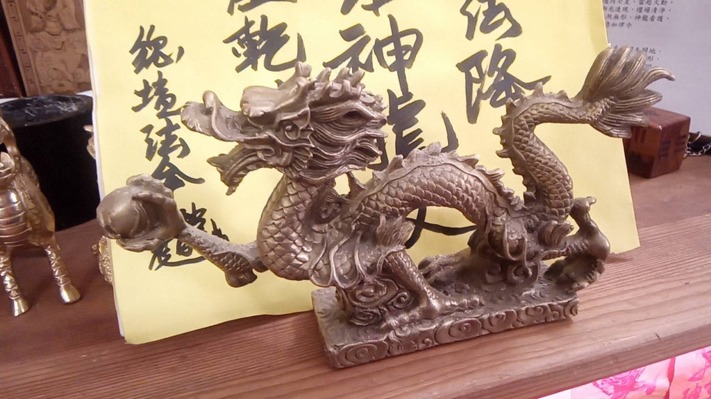 saam ching dragon
