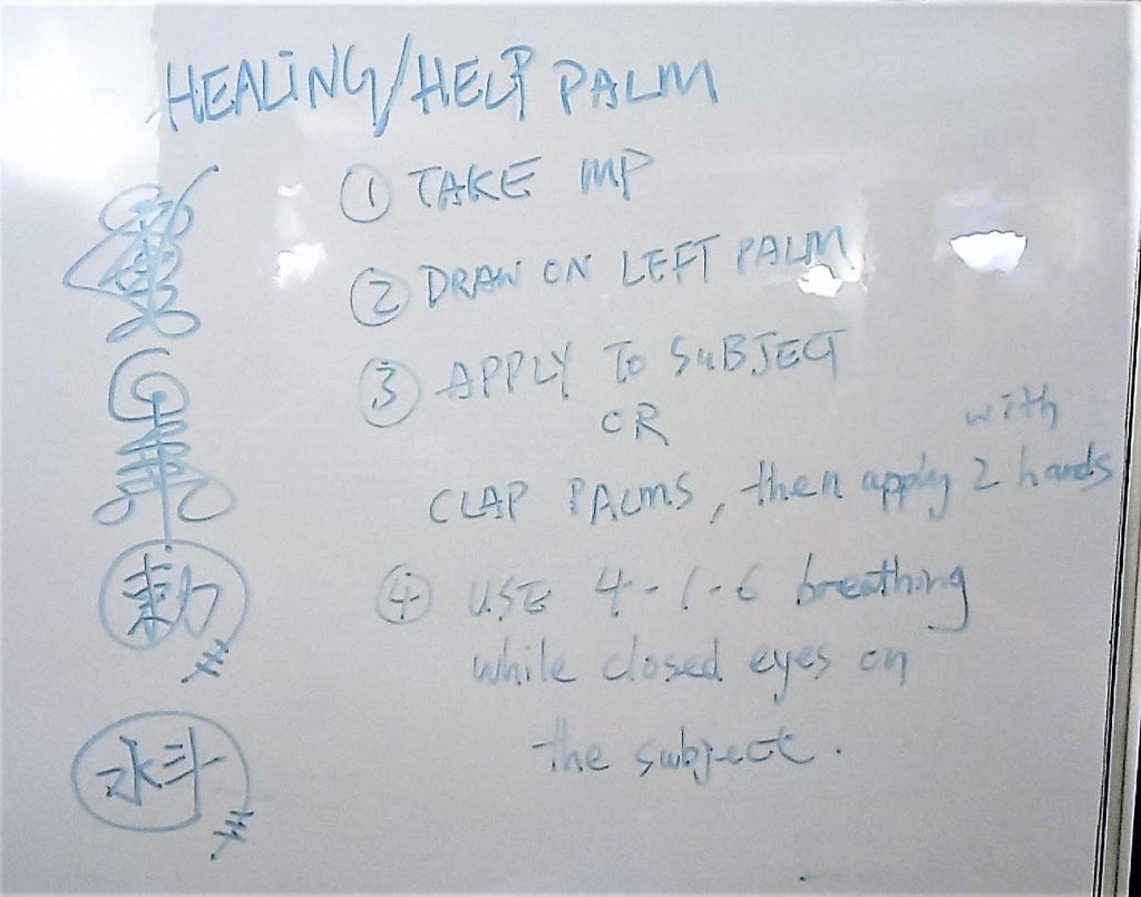 healing magic palm