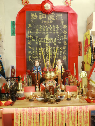 taoist altar for fan tai sui