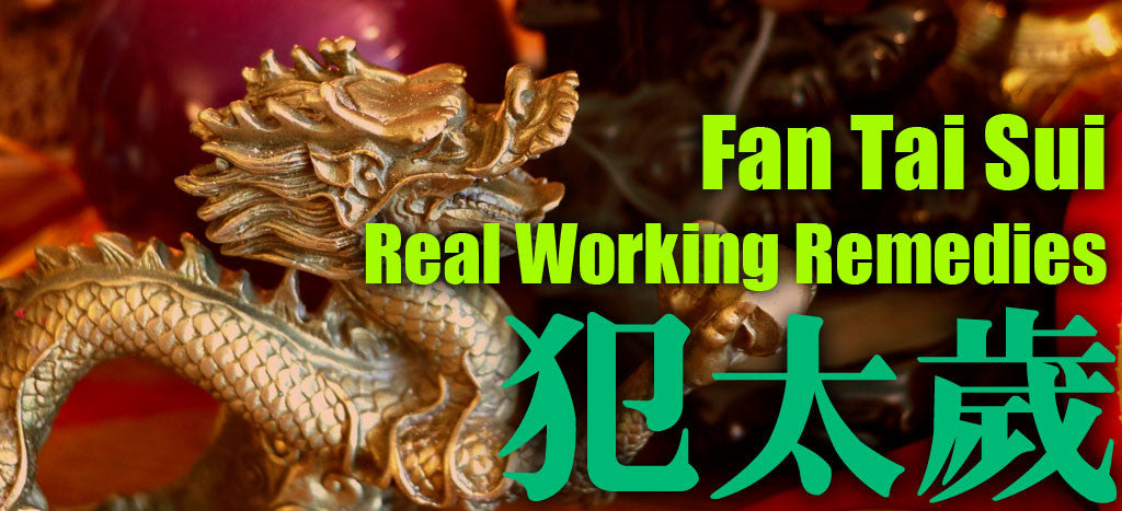 fan tai sui remedies and details