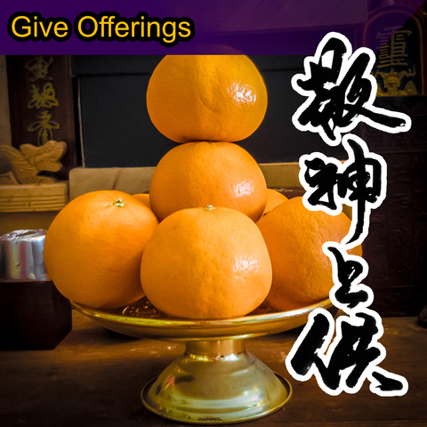 Give Offerings
