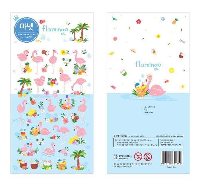 Flamingo Coconut Pineapple Decorative Sticker - Kute Kico Kawaii Stationery