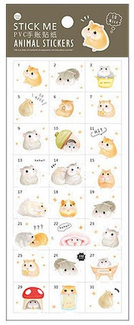 Bunny Dog Cat Sticker - Kute Kico Kawaii Stationery