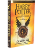 Harry Potter And The Cursed Child Parts 1 and 2 Special Rehearsal Edition Play Script (Hardback)