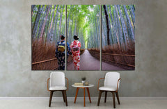 Bamboo forest of Arashiyama, Kyoto, Japan. Arashiyama is a district on the western outskirts of Kyoto №2002 Ready to Hang Canvas Print