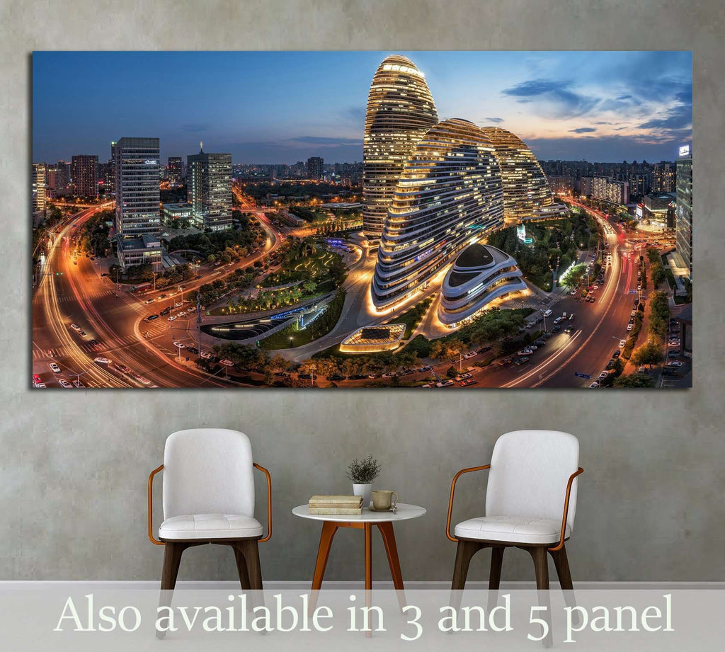Beijing, China №1552 Ready to Hang Canvas Print