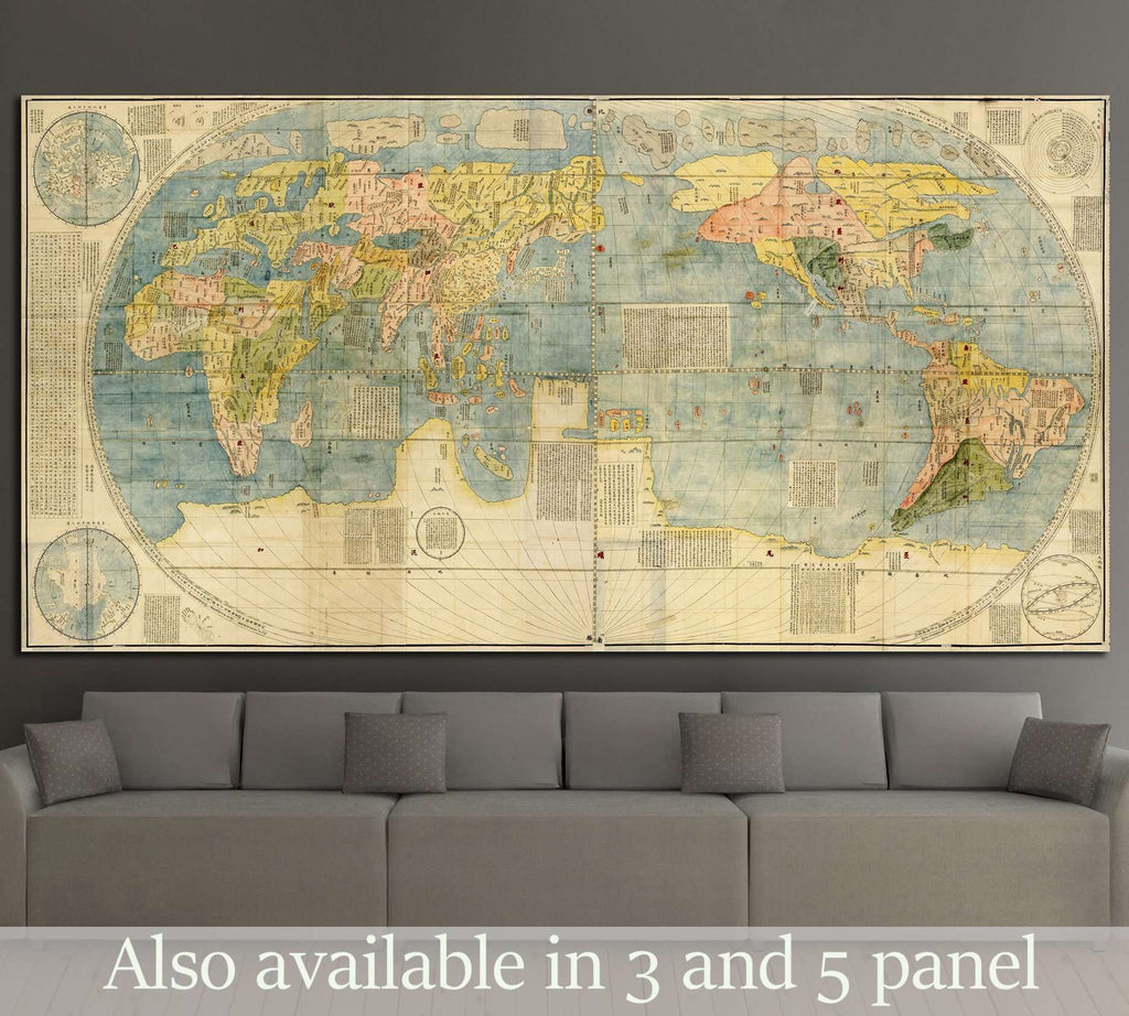 Chinese world map from 1604 №1484 Ready to Hang Canvas Print – Zellart