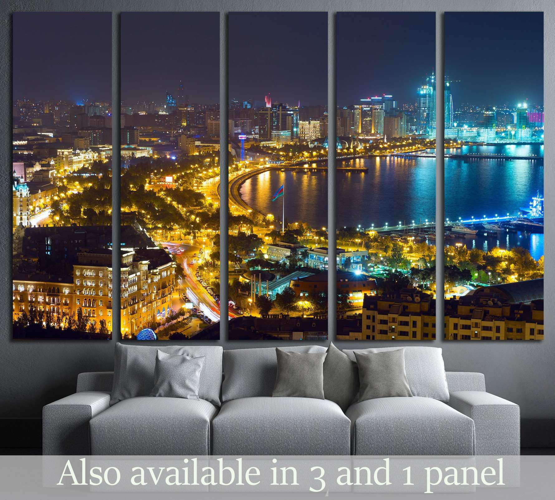 city of Baku, the capital of the Republic of Azerbaijan №1562 Ready to Hang Canvas Print