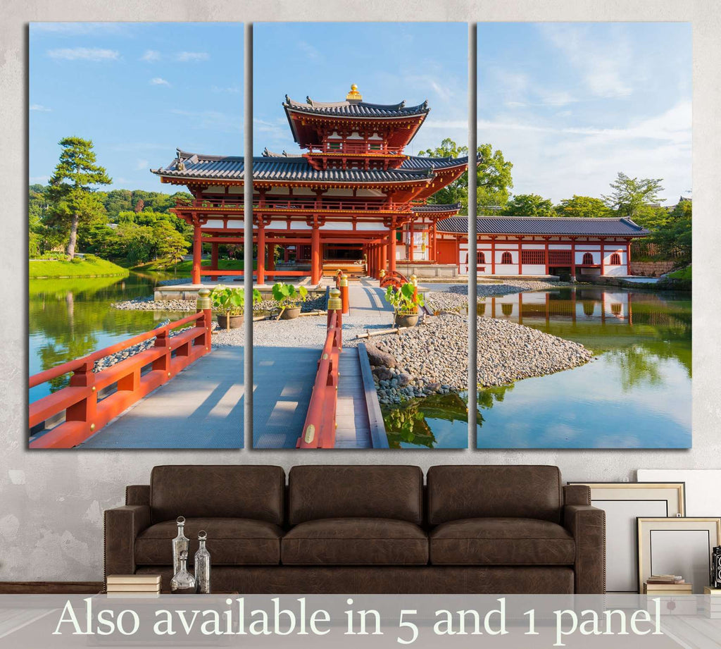 city of Uji in Kyoto №1005 Ready to Hang Canvas Print
