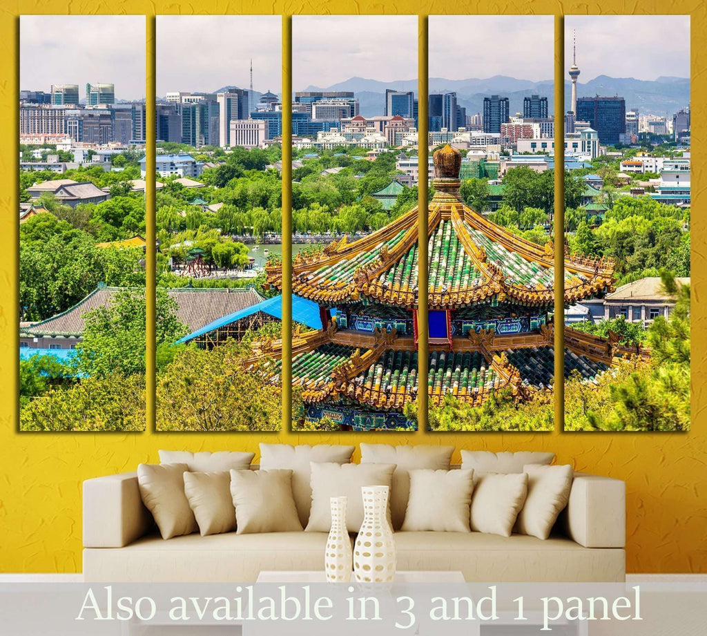 City view of Beijing from Jingshan park, China №1370 Ready to Hang Canvas Print