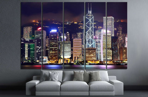 Hong Kong Skyline №768 Ready to Hang Canvas Print