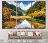 Min Mountains, China №605 Ready to Hang Canvas Print