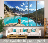 National park, Canada №593 Ready to Hang Canvas Print