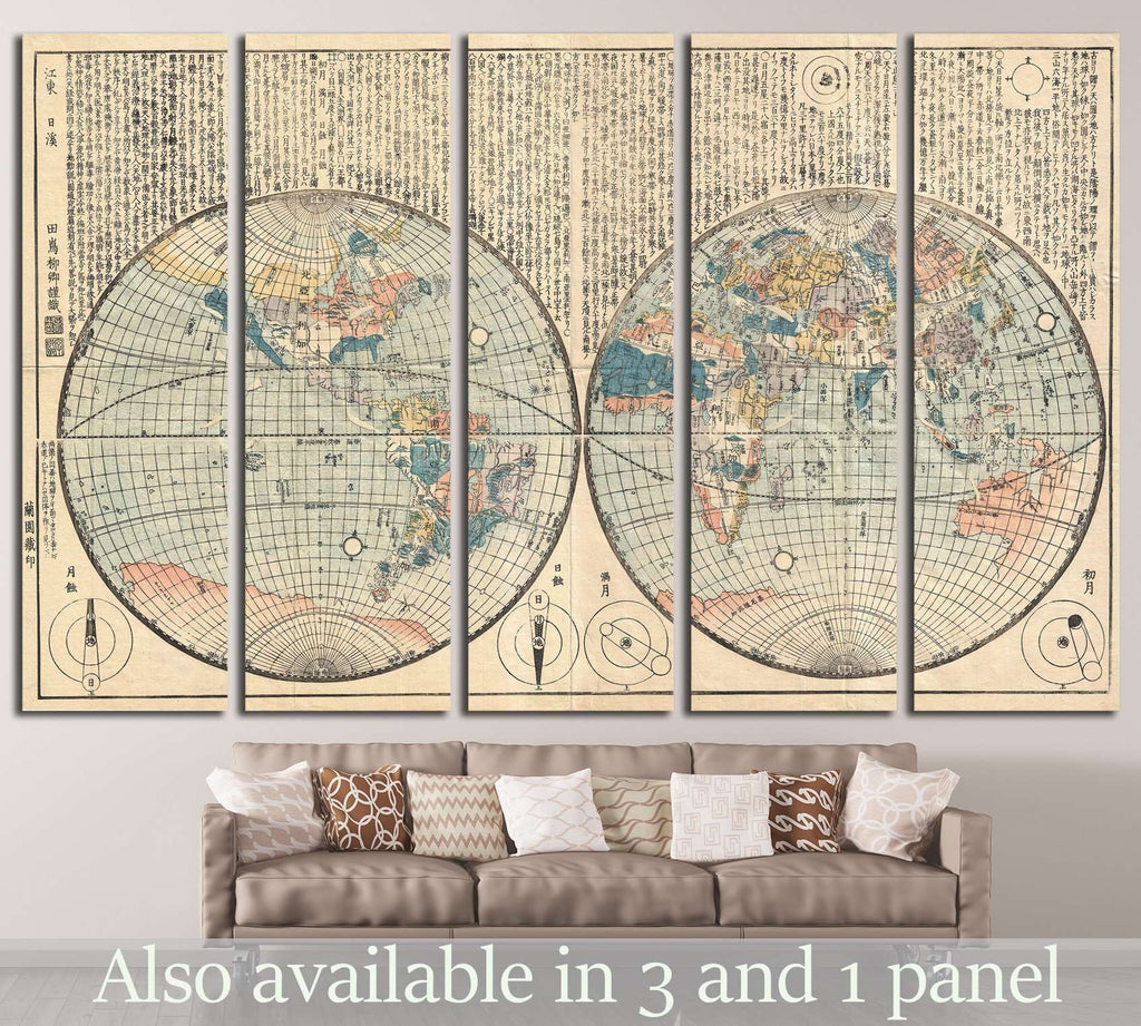 Old World Map №1469 Ready to Hang Canvas Print
