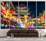 SHANGHAI №1512 Ready to Hang Canvas Print