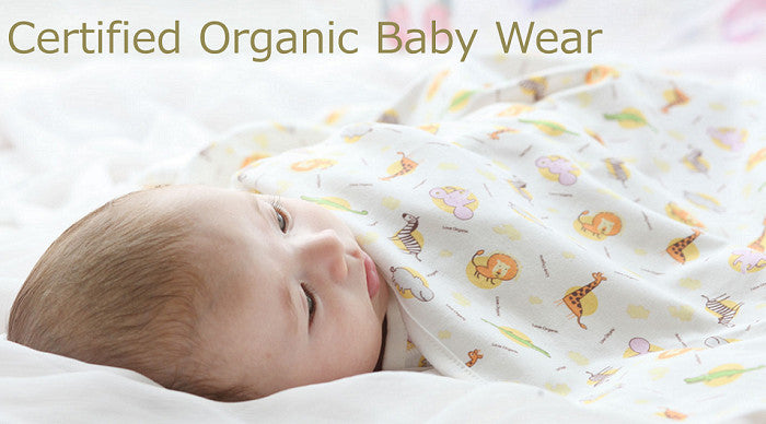 Organic Baby Wear Collections
