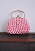 1960's Pink Bubble Textured Bag / Top Handle