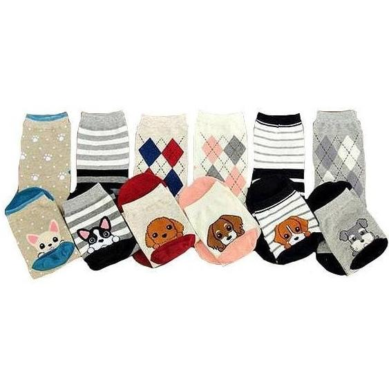 """My Little Puppy"" Socks For Girls (5 Pairs)"