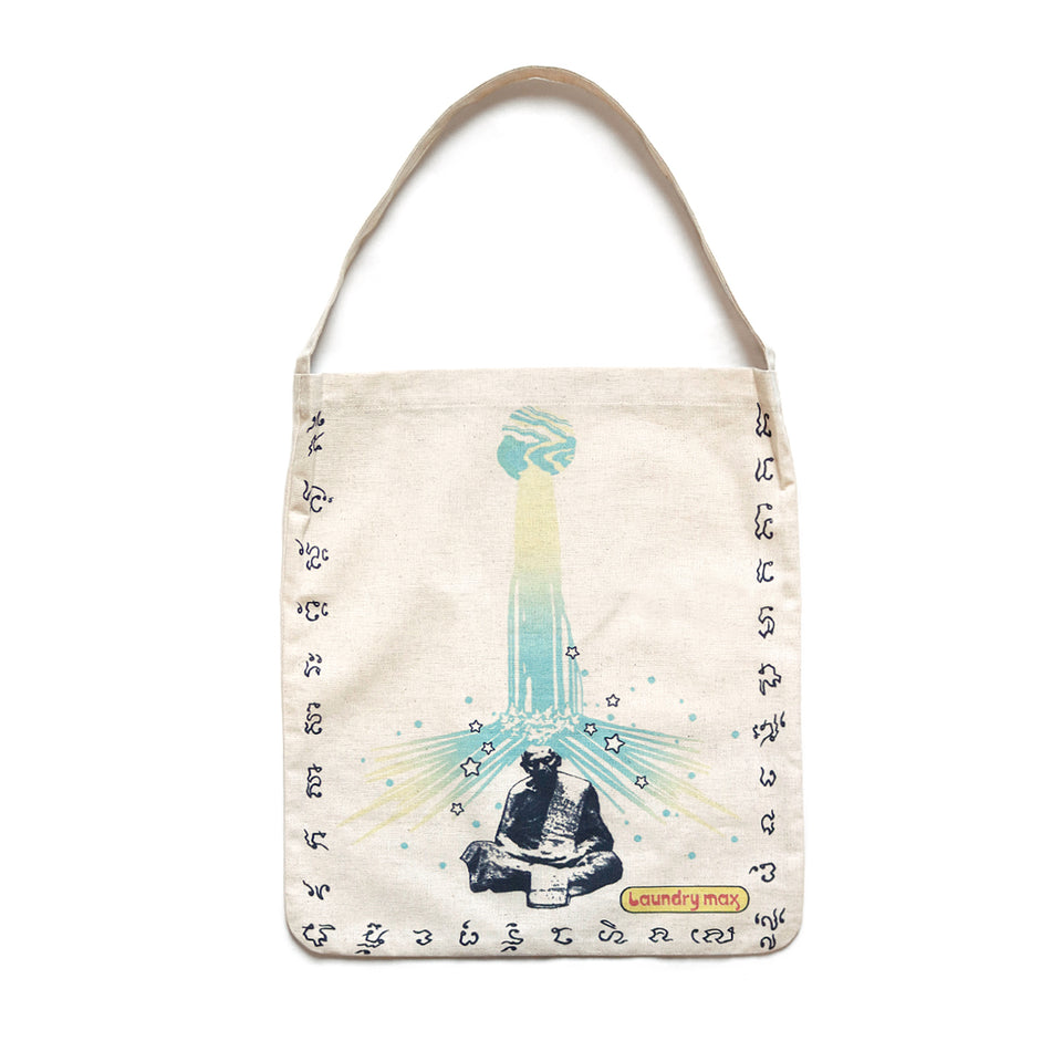 KAPITAL x PETER MAX - CANVAS / LINEN ECO BAG (LAUNDRY MAX)