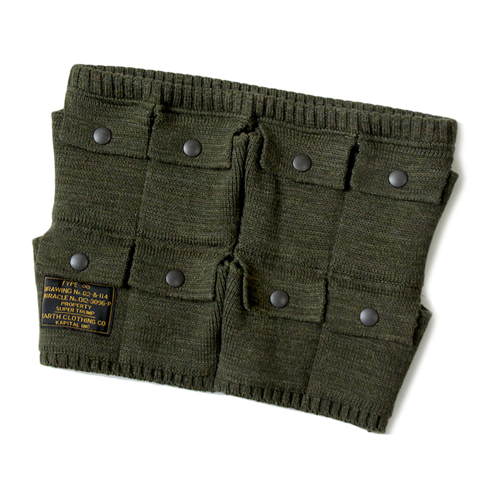 COTTON WOOL KNIT MULTI GAME ROLL - OLIVE