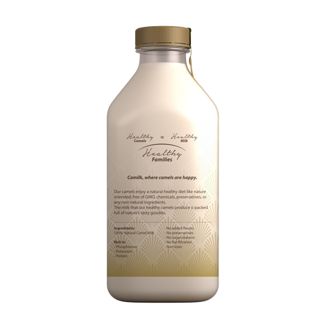 1 Quart of Raw Camel Milk