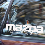 Mazda Roadster Japanese Decal