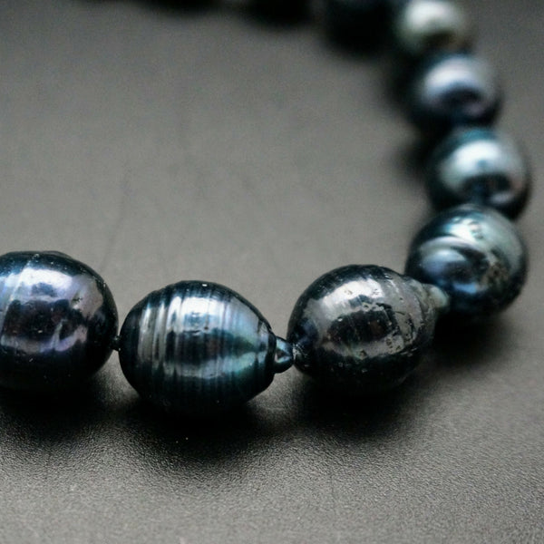 Blue Pearl Necklace - 20 inches