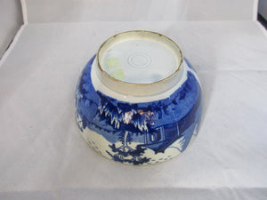 Ceramic Pearlware Blue & White Bowl Antique Georgian c.1790
