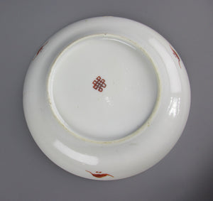 Chinese Famille Rose Saucer Antique Daoguang Period (1820-1850).