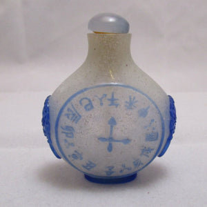 Chinese Blue Glass Overlay Snuff Bottle Vintage Early 20th Century c.1920.