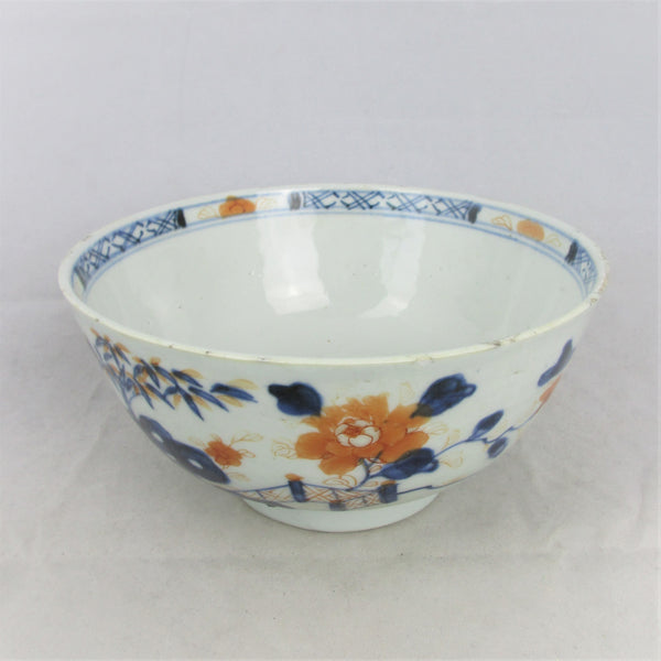 Chinese Imari Bowl Antique 18th Century.