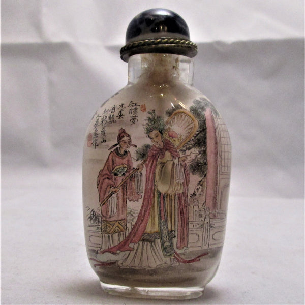 Chinese Inside Painted Glass Snuff Bottle By Dongkun Vintage C.1980s
