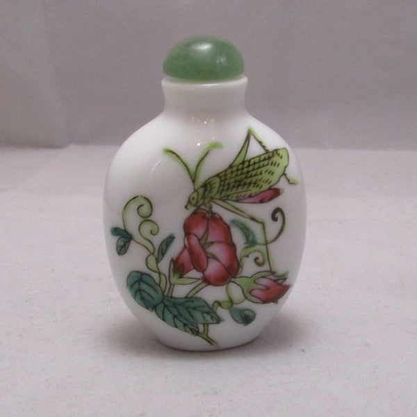 Oriental  Famille Rose Snuff Bottle Early 20th Century