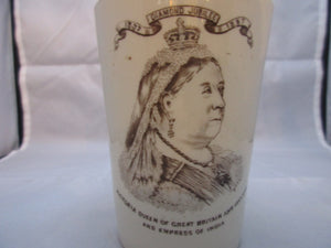 Queen Victoria Diamond Jubilee Commemorative Cup Antique 1897