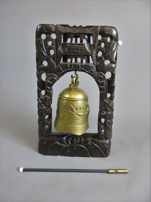 SE Asian Carved Temple Bell Dinner Gong Antique c1920
