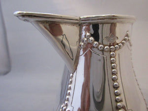 Sterling Silver Bird Beak Cream Jug Antique Victorian Sheffield 1873.