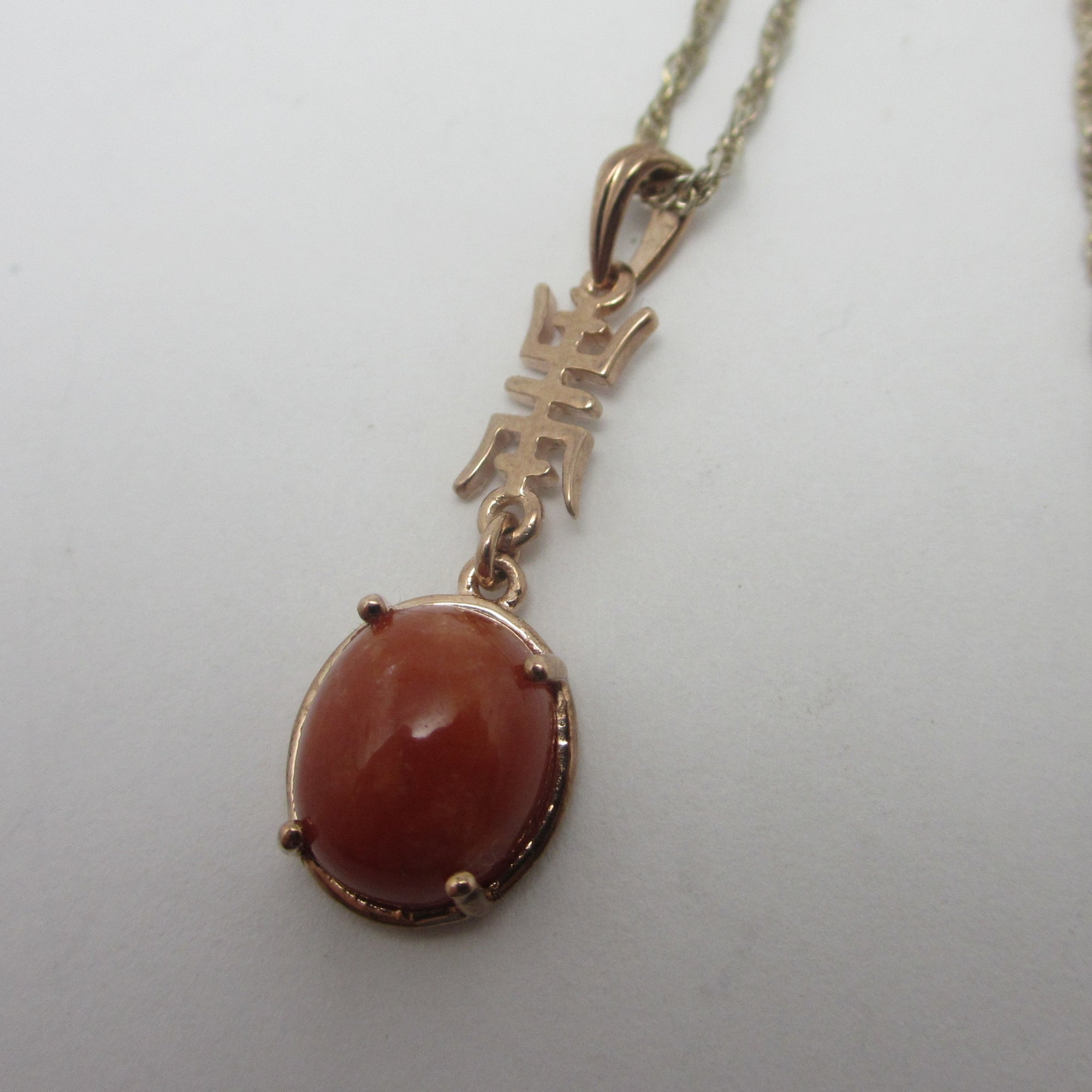 Chinese Agate Sterling Silver Gilt Longevity Pendant Necklace Vintage c1980