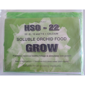 FERTILISER - HSO22  - PROMOTES GROWTH