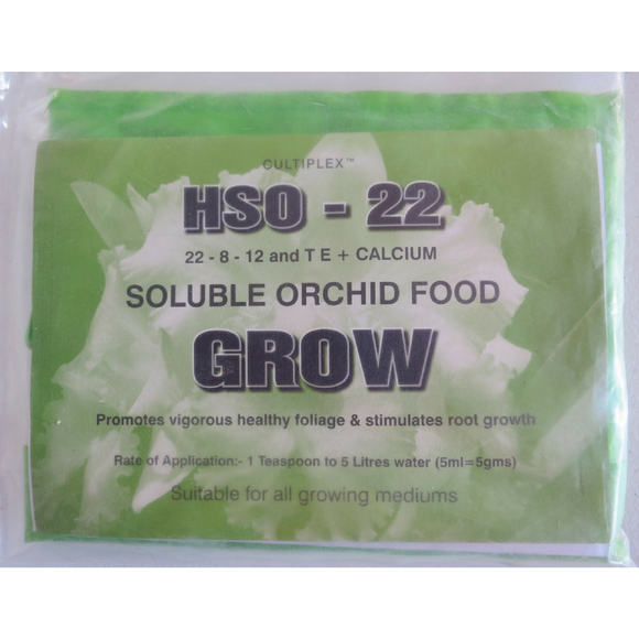 FERTILISER - HSO22  - PROMOTES GROWTH............Available in 400grams and 1kg from