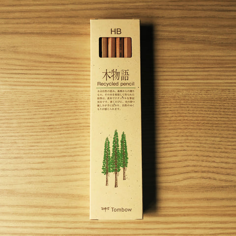 Recycled HB Pencil Set