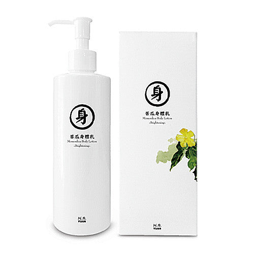 Clearance:  Momoridca Body Lotion-Brightening 苦瓜身體乳-透亮