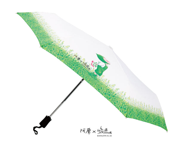 Yuan X Jimmy UV Umbrella 阿原x幾米擋憂傘