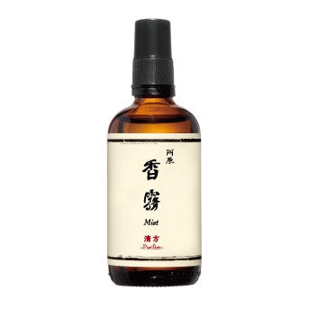 Purifier Natural Plant Aromatic Mist 清方香霧 CLEARANCE