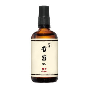 Repose Natural Plant Aromatic Mist 舒方香霧