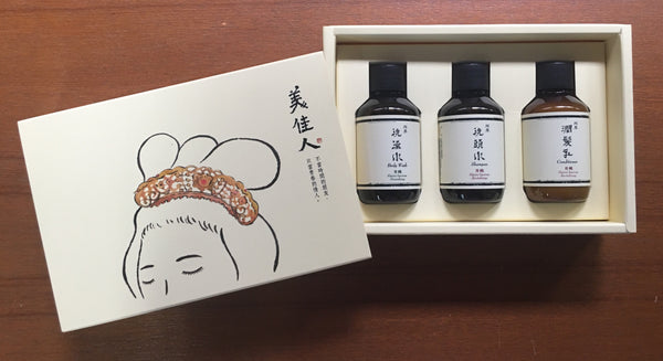 Travel Beauty Set 美佳人禮盒