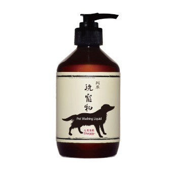 Pet Washing Liquid (Shaggy) 洗寵物-毛髮蓬鬆 CLEARANCE
