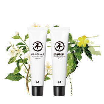 Complete Duo Hand Cream  (萬能幫手)禮盒·