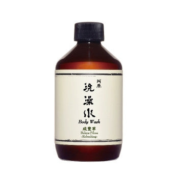 Bidens Pilosa Body Wash  咸豐草洗澡水 BUY 2 FREE 1 SET